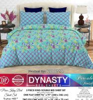 Dynasty King Size Double Bed Sheet (DBS-5587) Price in Pakistan