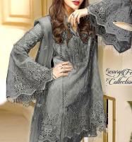Heavy Embroidered Grey Net Wedding Dress with Inner Unsitched (CHI-385) Price in Pakistan