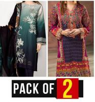 Pack OF 2 Embroidered Lawn Suit with Lawn Dupatta (DRL-619) & (DRL-418) Price in Pakistan